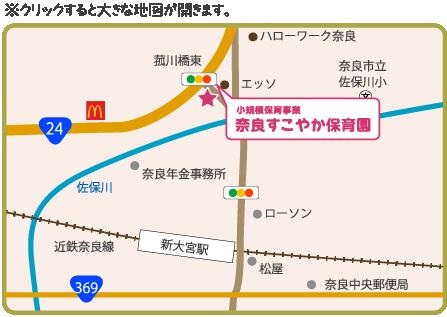 周辺地図(クリックするとグーグルマップが開きます)